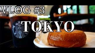 【Cinematic】TOKYO VLOG #3 【Starbucks Coffee】【スタバ TSUTAYA 大崎駅前店】【インスタ映え・お洒落】【ZV-1】