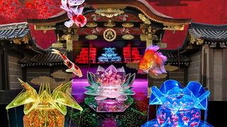 京都・元離宮二条城で「二条城まつり2020」が開催!