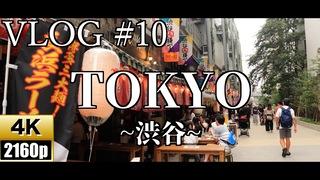 【Cinematic 4K】TOKYO VLOG #10【渋谷】【宮下パーク】【渋谷横丁】【ZV-1】【Shibuya】【MIYASHITA PARK】
