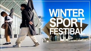 【冬スポ2020】Winter sports festivalでスノボー購入!