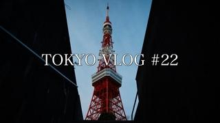 【4K】TOKYO VLOG #22【東京タワー】【インスタ映え/撮影スポット】