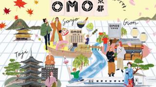 【OMO京都3施設】OMOむき(趣)の異なる3施設「OMO3京都東寺」「OMO5京都三条」「OMO5京都祇園」2021年京都にオープン!