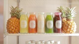 藉由「Why Juice?」的冷壓蔬果汁來實行蔬果汁排毒法