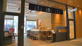 京菓子の老舗「鶴屋吉信 TOKYO MISE」 職人の匠な技術を目の前で