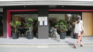 從代代木八幡站步行 1 分鐘,人氣麵包店的姊妹店「15℃」。陳列雜貨的時尚咖啡廳