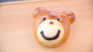 にっこり顔にキュン。チョコカスタードのくまパン「グランドニッコー東京 台場」