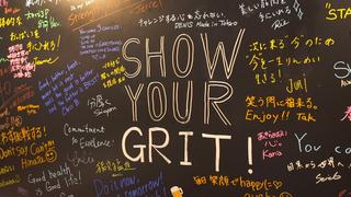 楽しみながら痩せる! 最先端のフィットネスを体験できる目黒発のジム「GRIT NATION」