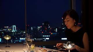 大切な人と特別な時間を ザ・プリンス パークタワー東京