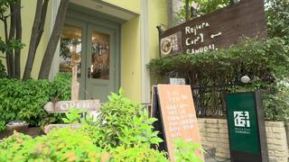 カレー激戦区で味わう本場の絶品スープカレー「Rojiura Curry SAMURAI.下北沢店」