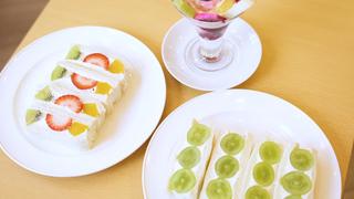 美しい断面にうっとり!「フルーツパーラー シシド」のフルーツデザート