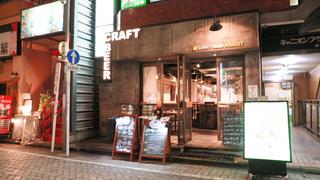 国内外の樽生クラフトビール30種が高円寺で味わえる! 「クラフトビアマーケット」