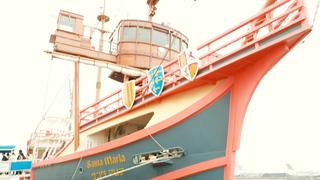 贅沢体験!コロンブスの船で大阪港クルーズ「観光船サンタマリア」