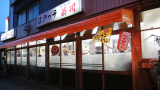 立石・呑んべ横丁「江戸っ子」で下町の美味しいモツ&ハイボール!