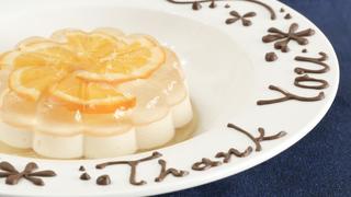 記念日にありがとうを伝えるチョコペンアート「Thank You」の書き方のコツ
