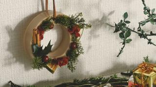 インテリアやプチギフトにも最適! キャンドル香る「クリスマスリース」DIY