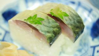 創業100年の老舗!京都・出町柳「満寿形屋」の絶品鯖寿司