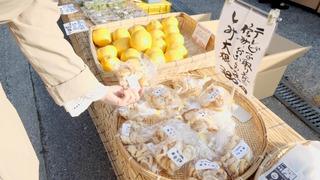 毎日開催!「昼神温泉朝市」で南信州の味を楽しもう
