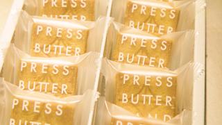 行列必至な東京駅の新定番!焼きたてバターサンド専門店「PRESS BUTTER SAND」