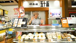 毎日1万個が完売!大丸東京店「ほっぺタウン」人気お弁当ストリートの名品3選