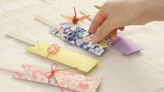 パーティーやお正月の食卓を飾る!折り紙で簡単おもてなし「箸袋の作り方」