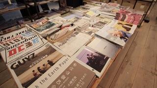 高質感又時尚的免費報紙專門店「ONLY FREE PAPER」3選