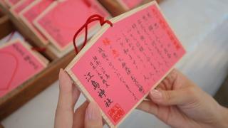 恋愛成就のパワースポット!「江島神社」でご利益めぐり