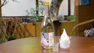 日本酒「女城主」で有名!岐阜「岩村醸造」の酒蔵見学を満喫