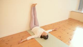 おやすみ前に!「両脚を壁に上げるポーズ(ヴィパリータ・カラニ)」