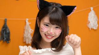 ハロウィン仮装にぴったり!簡単「おフェロな猫メイク」で変身