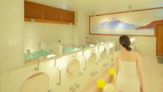 東急東横線学芸大学駅から徒歩2分「千代の湯」へのアクセス、料金、営業時間、お風呂の種類まとめ