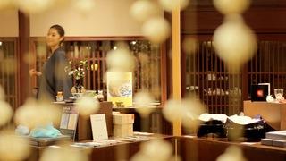 金沢の褒められお土産!「星野リゾート 界 加賀」のおすすめ3選