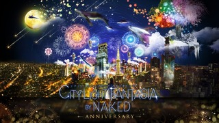 名古屋・大阪「CITY LIGHT FANTASIA BY NAKED –Anniversary–」開催