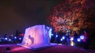アートとイルミネーションの融合「箱根ナイトミュージアム2018」