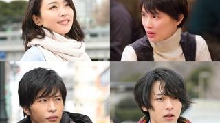 田中圭&中村倫也が共演!『美人が婚活してみたら』2019年3月公開