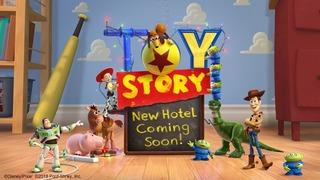 2021年に映画『トイ・ストーリー』のディズニーホテルが誕生!