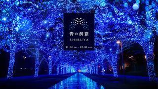 2018年も開催「青の洞窟 SHIBUYA」渋谷の街が青く染まるイルミネーション