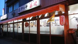 盡情享受翻新錢湯與陶藝體驗!在東京老街(下町)漫步的大人景點3選