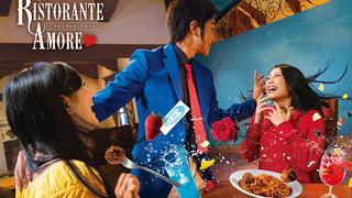 ユニバーサル・スタジオ・ジャパン™×ルパンの初コラボ「ルパン三世リストランテ・アモーレ」が登場