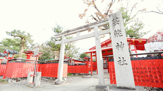 京都随一のパワースポット!著名人も訪れる「車折神社」で運気UP