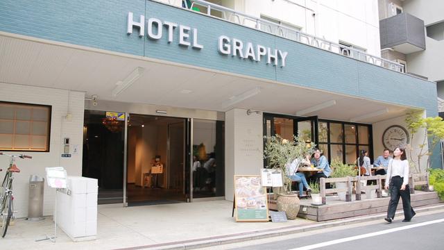 HOTEL GRAPHY NEZU CAFE&LOUNGE