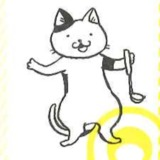 ツブ(おかゆネコ/吉田戦車)