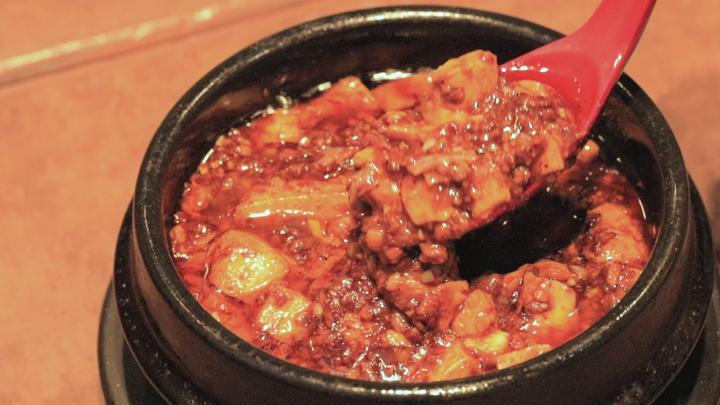 「炎麻堂」麻婆豆腐