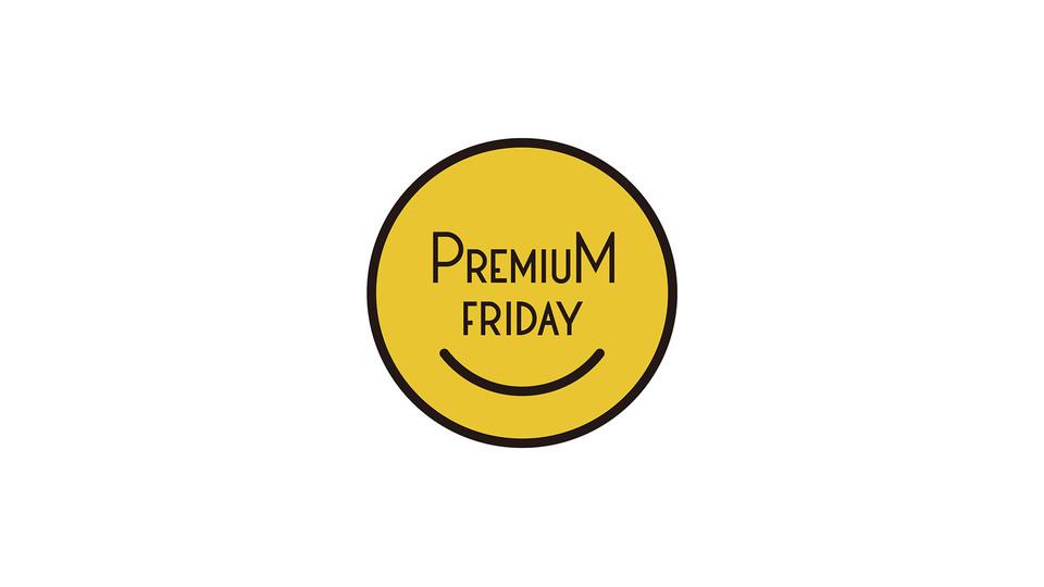 premiumfriday_logo.jpg