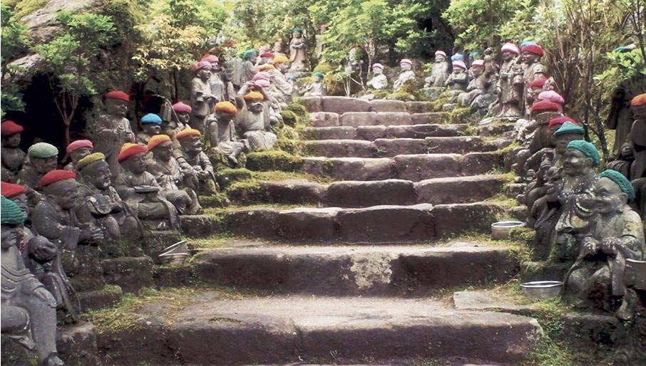 広島県 大聖院