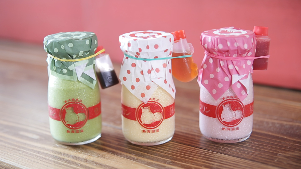 「熱海プリン」の牛乳瓶に入ったプリン