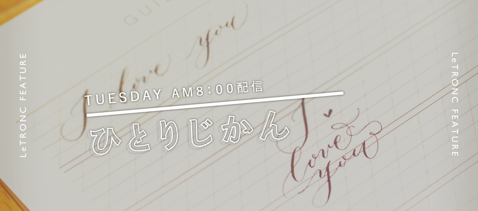 10月9日は「世界郵便デー」想いを込めて手紙を書こう