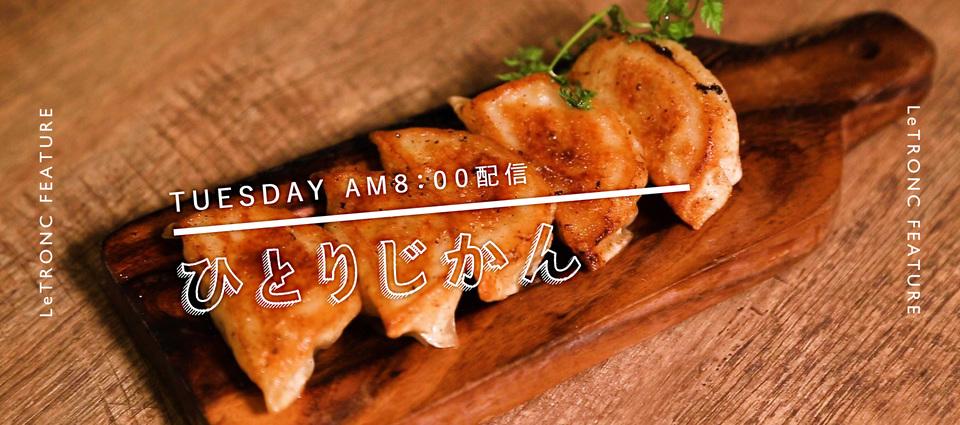 肉汁度MAX!「餃子フェス TOKYO 2018」