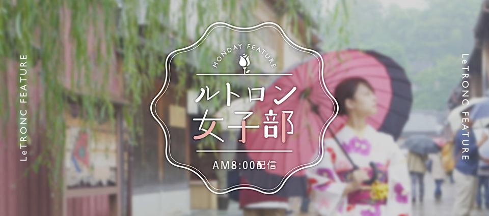 歴史を感じる金沢巡り!秋の女子旅におすすめのスポット7選