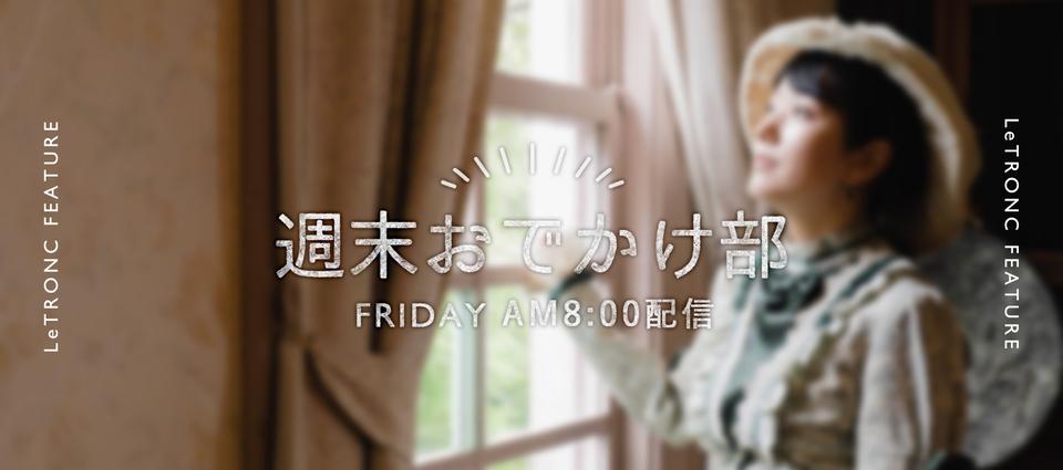 一泊二日で巡る!モダンレトロな長崎観光のおすすめスポット7選