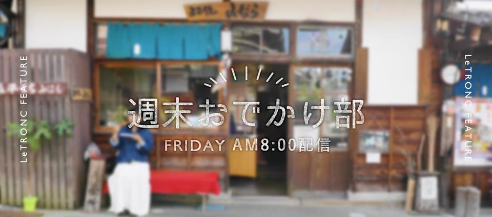 「半分、青い。」の舞台!岐阜県恵那市周辺の人気観光スポット6選